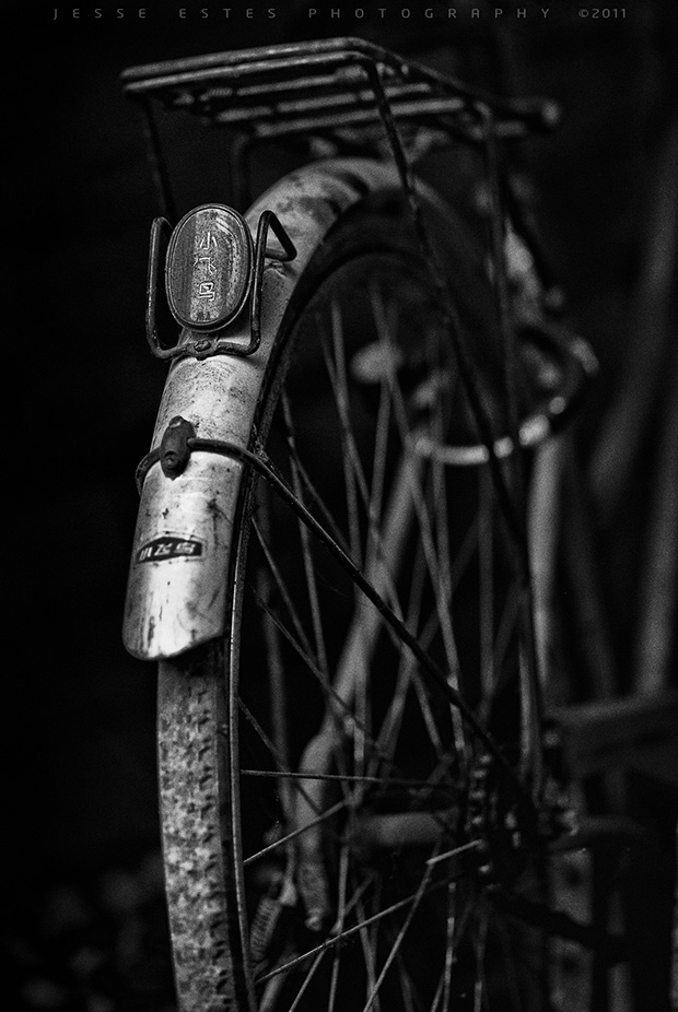 Bikes of Guilin, Old Bike XIII